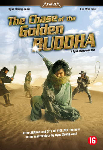Chase of the Golden Buddha