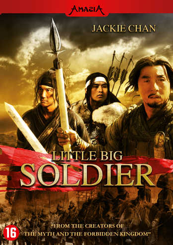 Little Big Soldier
