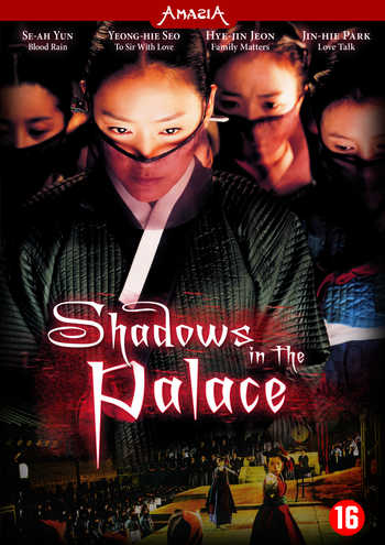 Shadows in the Palace