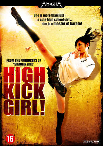 High Kick Girl