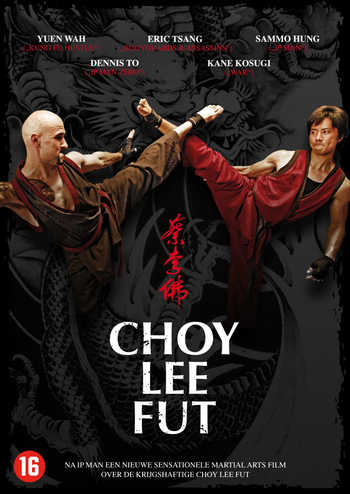 Choy Lee Fut