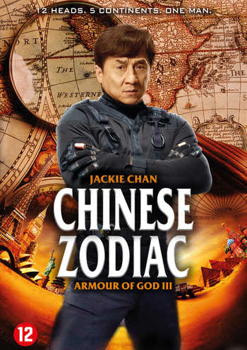 Chinese Zodiac - Armour of God 3