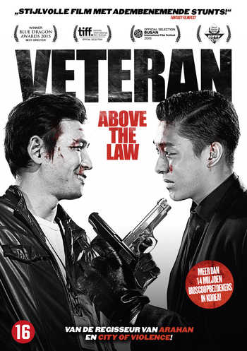 Veteran - Above the Law